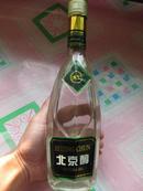 90年代的老白酒7瓶