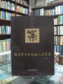 现代普洱茶创始人吴启英