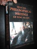 SELECTED PHILOSOPHICAL WRITINGS OF FUNG YU-LAN (冯友兰哲学文集)英文版