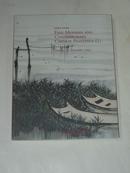 香港佳士得2005年11月(中国近现代书画拍卖2册)