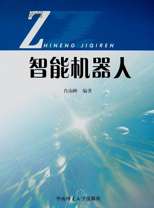华南师院数学系函授组_针灸函授教材针灸医经