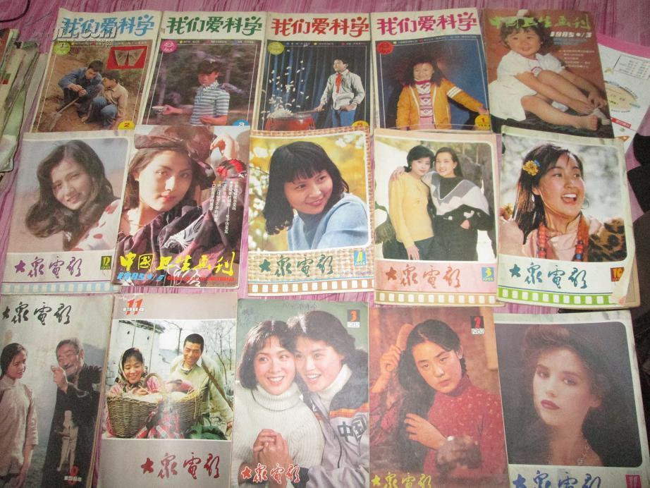 中国卫生画刊 1985年第3期