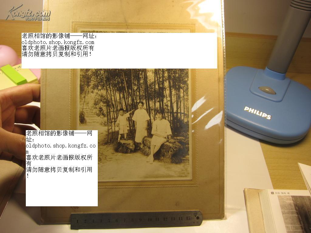 陈洁如与朱逸民及张静江儿子合影与杭州   历史原照   杭州英华照相馆制作!漂亮!