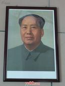 ,保真、带框,1976年印毛主席标准像毛泽东宣传画像,色泽自然,可马上悬挂,省事得很