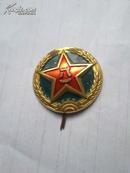 五五式 --- 八一帽徽   50年代-老式纯铜制 (全铸式大穿鼻帽徽 ) 详情如图所制  本帽徽9.9品近全新