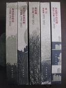 【标准诗丛 第一辑 第二辑】(全10册)含《我和我-西川集》《诺言-多多集》《潜水艇的悲伤 翟永明集》《山水课 雷平阳集》《 你见过大海 韩东集》《周年之雪 杨炼集 》 《骑手和豆浆 臧棣集 》