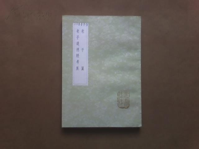 焦中华_网上书店买书_网购焦中华相关图书_孔