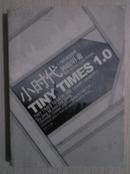 小时代(1.0+2.0+3.0)3册合售
