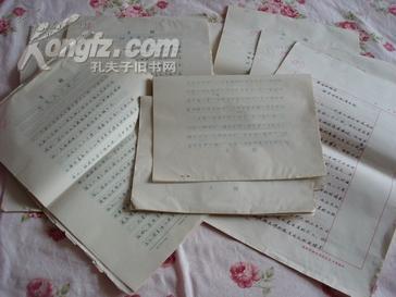 史料稿---民国黔军将领胡刚--民国轶事--