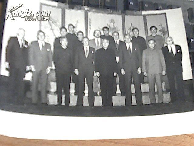 国家主席李先念会见澳大利亚总理海默等多人合影团体照O3