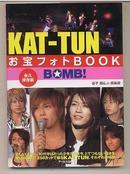 日文原版 KAT-TUN お宝フォトBOOK 永久保存版 亀梨和也 全彩相册 包邮局挂号印刷品 日语版 影集 写真 日本