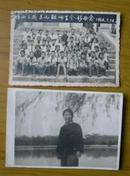 早期老照片:(安徽省)蚌埠市蚌山二校64年毕业留念(送一张70年秋于蚌埠大塘)