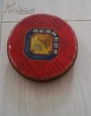 胜利牌硃红印泥【50.60年代天津市新胜利文教用品厂 出品,使用过  还有大半盒
