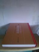 英国国家图书馆藏敦煌遗书(14卷)