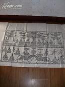 汉画像石精品拓片--《皇帝宴乐图》126/70厘米