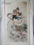 1985年 胡涛绘人物 挂历
