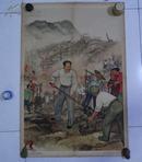 毛主席在十三陵水库工地上