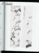 佳士得 2012年11月 中国近现代画(一)