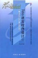 正版二手自考教材   Java语言程序设计1 课程代码 4747[2008年版] 夏宽理主编机械工业出版社