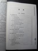 《家电营销方案与公文实战范本》广东人民出版社