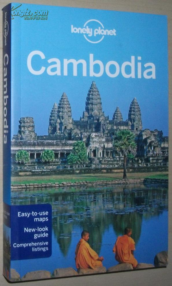 Lonely Planet Cambodia (8th Edition)
