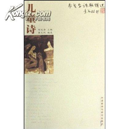 大跃进诗歌快板顺口溜_[正版]中国诗歌研究动