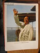 8开文革毛主席像宣传画:1966年伟大领袖毛主席在武汉畅游长江
