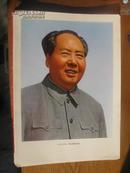8开文革毛主席像宣传画:1967年伟大领袖毛主席在北京