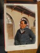 8开文革毛主席像宣传画:1945年伟大领袖毛主席在延安