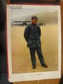 8开文革毛主席像宣传画:1937年伟大领袖毛主席在延安机场