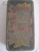 民国 哈德门牌  铁制烟盒  尺寸为9.5*5cm