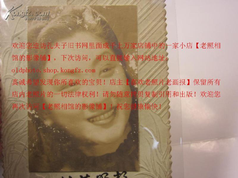电影明星老照片   周曼华 3    J43