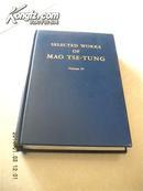 红色收藏~~~~~~~~~毛泽东选集英文第四卷蓝羊皮  兰羊皮毛泽东选集【32开 精装】A十分稀见