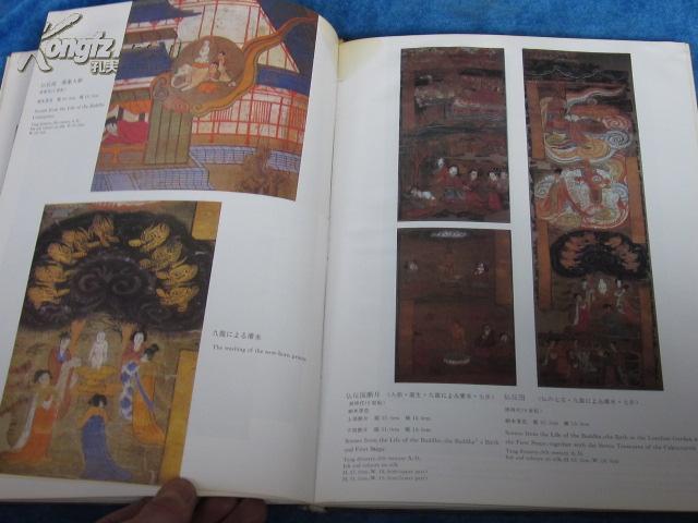 敦煌文艺出版社1993年一版一印《敦煌石室宝藏》发行量仅3000册【六架五】