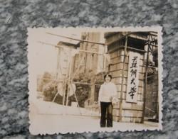 老照片:美女,江苏苏州——苏州大学(前身为创建于1900年的东吴大学)校门口留念