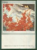 美术向导1992年第1期总第35期