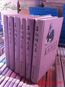 吕叔湘文集(套装全六册)