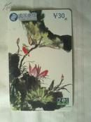 电信-旧卡-绘画-201卡-XAT-18-(3-2)2000  如图所制