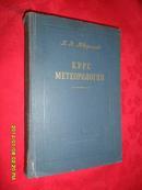 外文原版图书②(见图 好品)