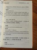 中华经典名著/全本全注全译丛书【黄帝内经】包括《素问》《灵枢》共两册/硬壳精装