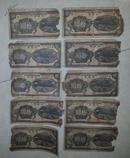 特价纸币收藏10张共90元莱阳地方经济合作社流通券加盖建字包老