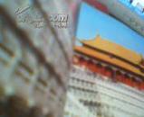 北京笔记本