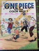 日版收藏画集-ONEPIECE-航海王-海贼王COLORWALK 1