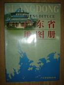 广东省地图册 a13