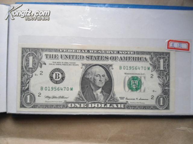 各国纸币34张(约有30多个不同国家地区)内有美国1美元 英国、民国交行5元 台湾 外汇劵1角 第二套人民币二分 越南、独联体、白俄罗斯、朝鲜、蒙古、伊朗、阿富汗、车臣、埃及、塔吉克等国 赠钱币保护册