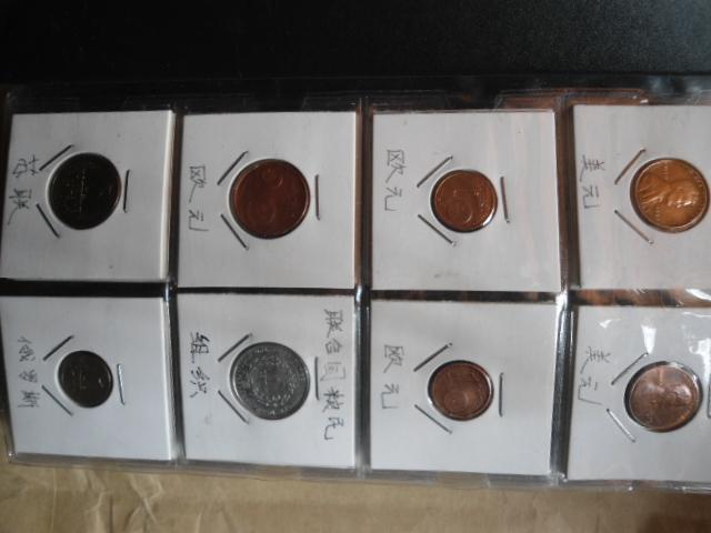外国硬币80枚带册 内有欧元 美元 英镑  联合国 德国 法国 意大利 苏联 俄罗斯 香港 澳门 澳大利亚等等国家地区钱币