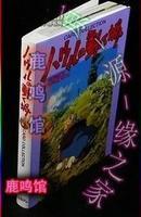 日版收藏 宫崎骏 哈尔的移动城 明信片32枚