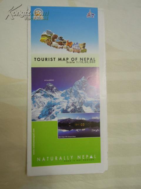 《尼泊尔旅游图》英文版【尼泊尔原版】