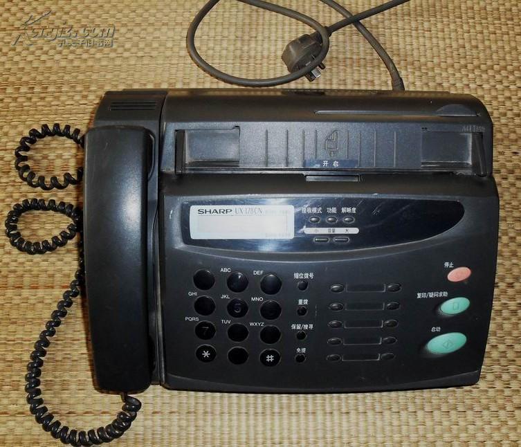 SHARP ux-178cn(传真机)【电话功能可以用,传真功能不能用,得修理】