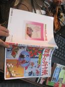 20140129    09  140叶的  四季 折纸  原版 日文的的 1000元